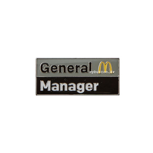 [Mc][USA]General Manager.맥도날드 뱃지