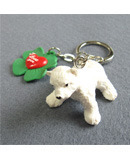 [Germany][Keyring]Polar bear_I love you.폴라베어키링